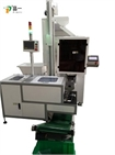 Automatic high speed weighing packing machine